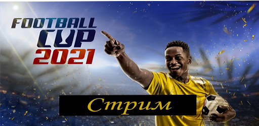 nạp thẻ football cup 2021